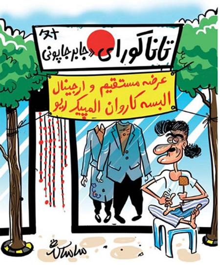 karikator (3)