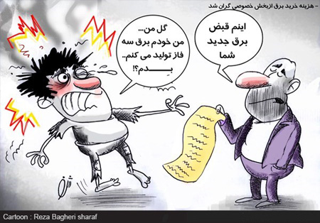 karikator (4)