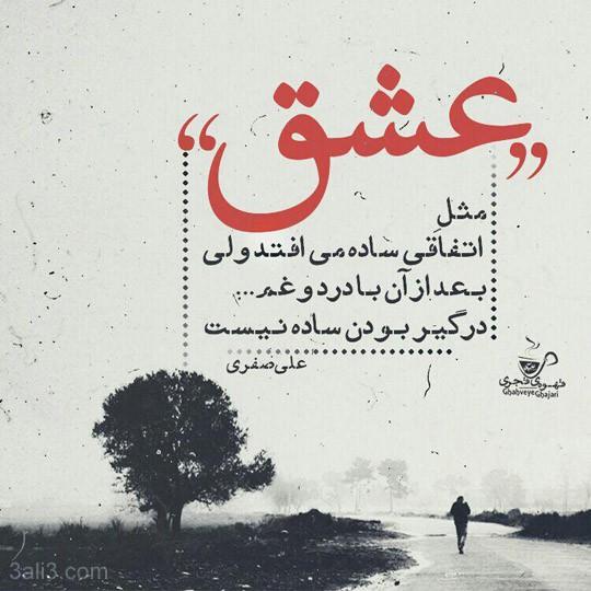 taraneh-gh (9)