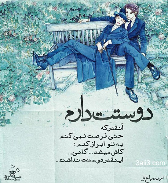 taraneh-graphy (12)