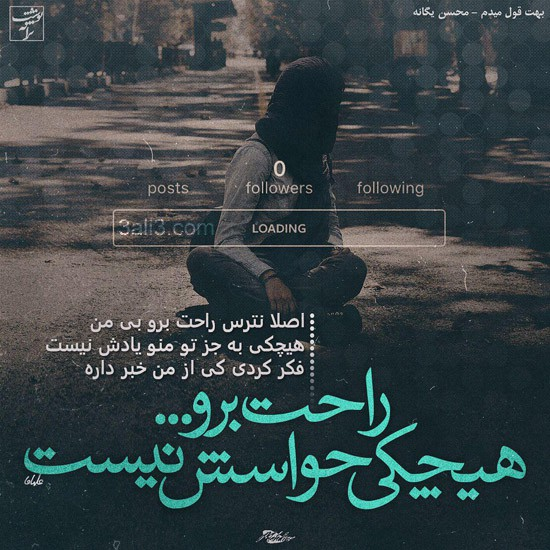 taraneh-graphy (17)