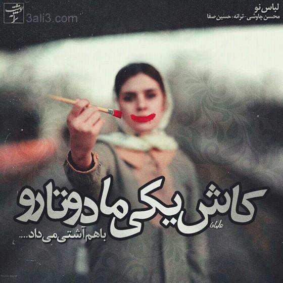 taraneh (9)