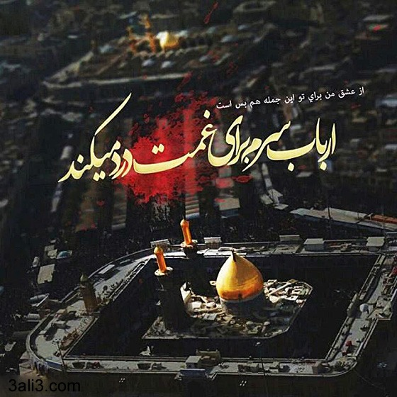moharram (1)