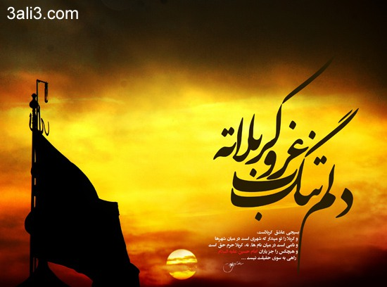 moharram (4)