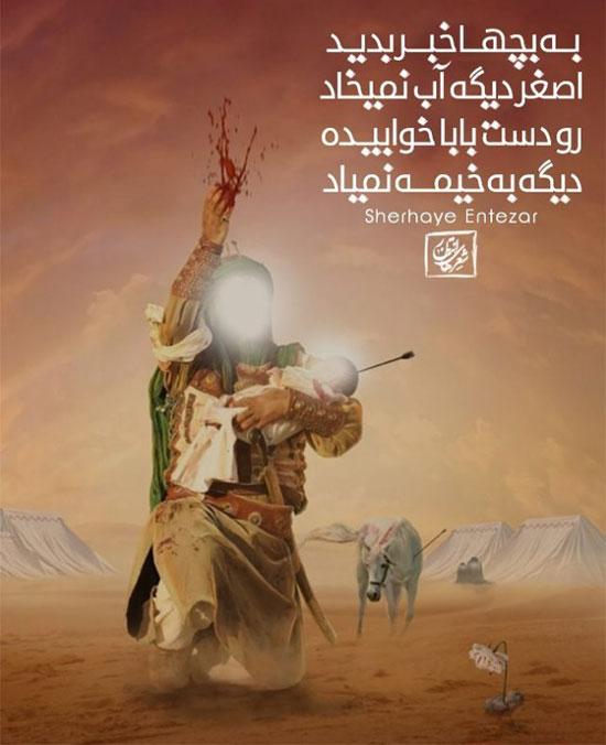 moharram (5)