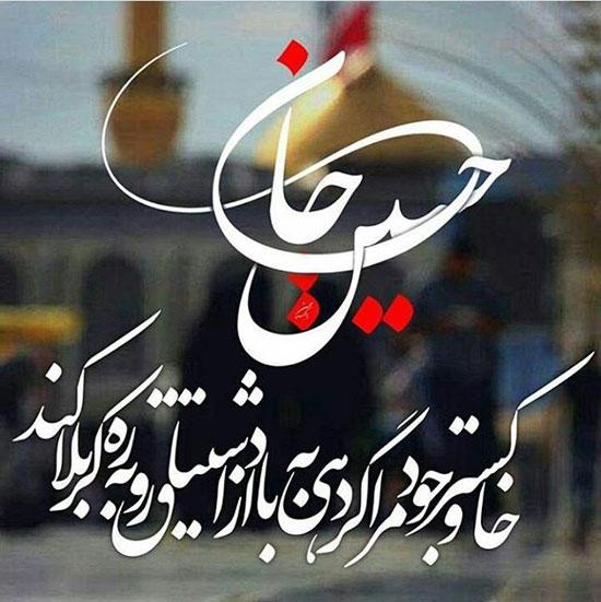 moharram (6)