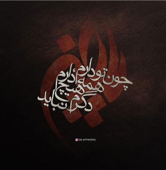 moharram (8)