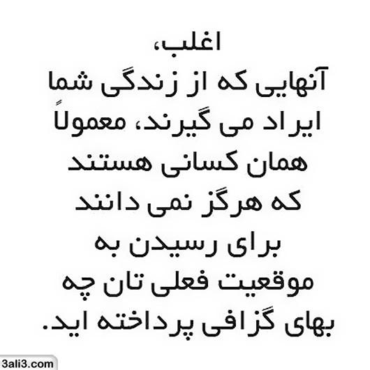 falsafi (10)