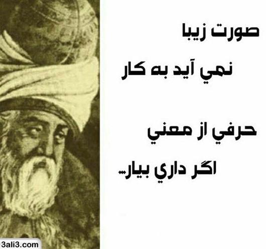 falsafi (16)