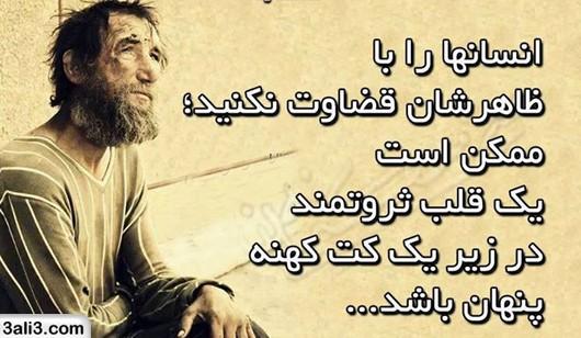 falsafi (6)