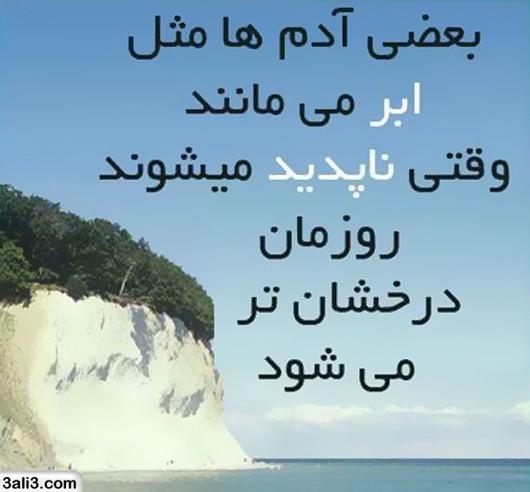 falsafi (9)