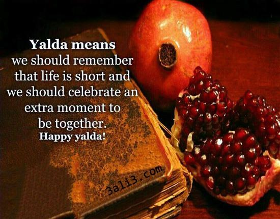 yalda (8)
