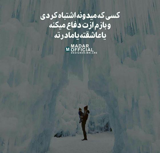 madar (10)