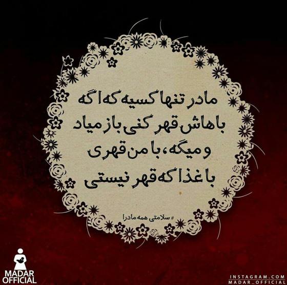madar (14)