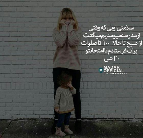 madar (9)
