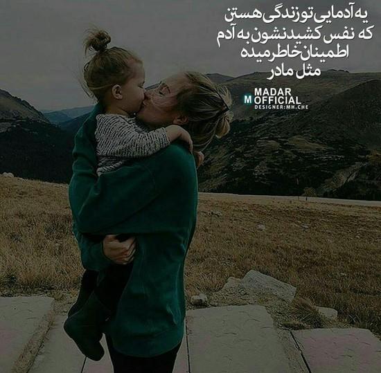 mom (11)