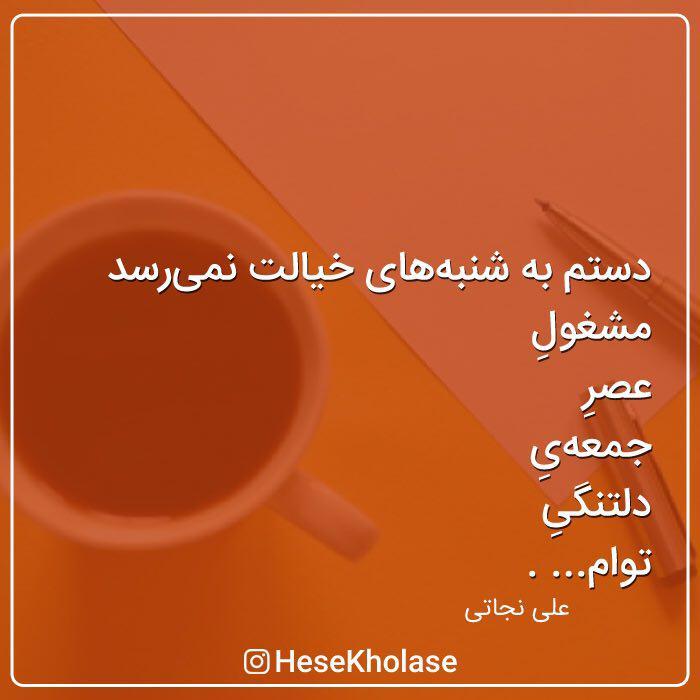 hes-jadid (12)