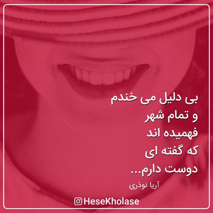 hes-jadid (13)
