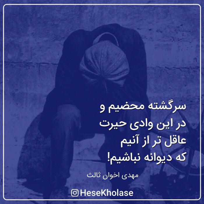 hes-jadid (4)