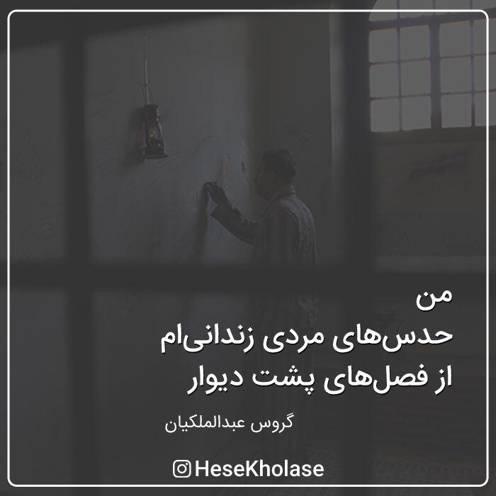 hes-jadid (6)
