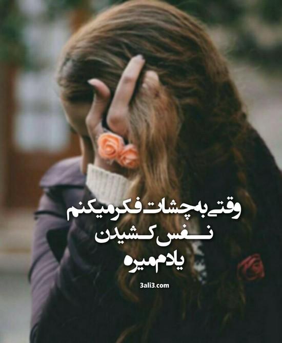 amram (1)
