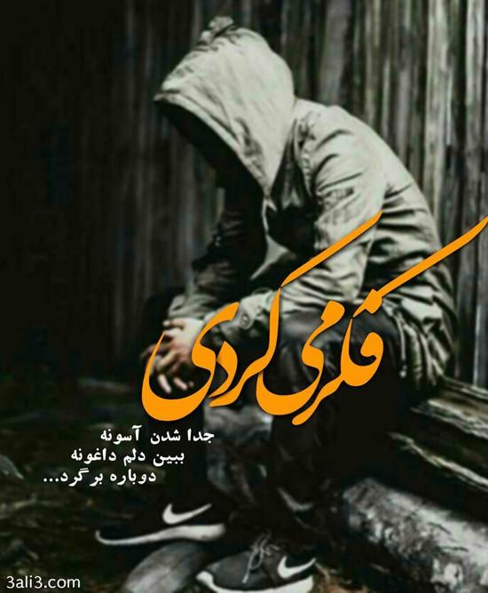 amram (12)
