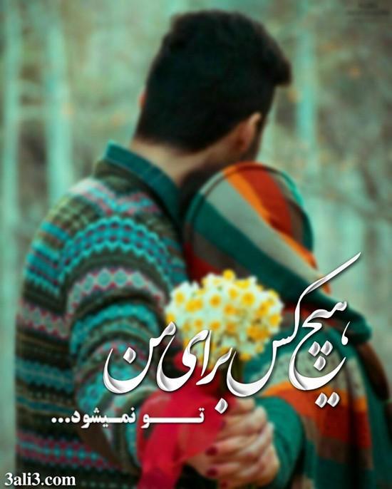 amram (3)