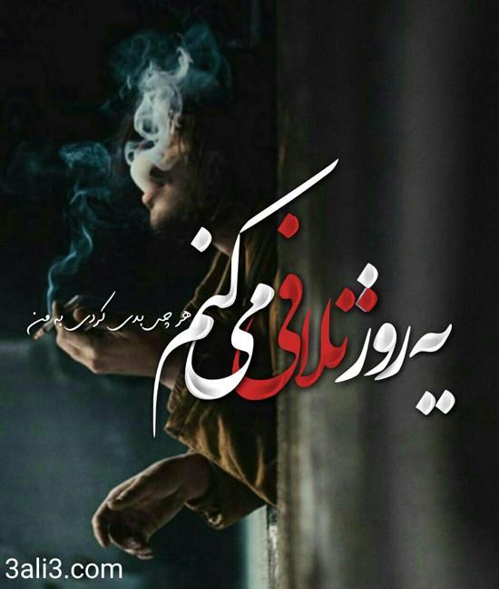 amram (5)