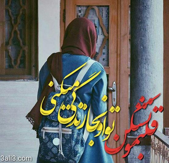 amram (6)
