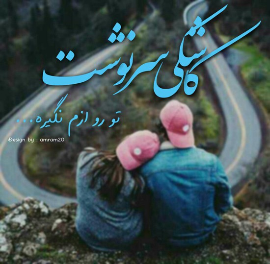 amram (8)
