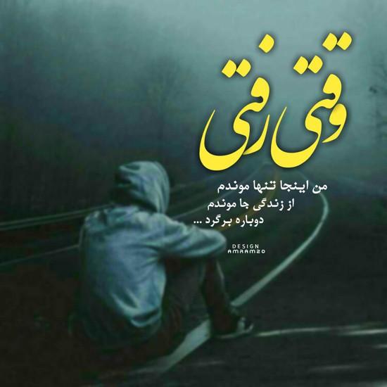 amram (9)