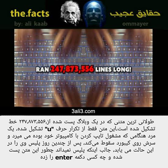 fact (2)