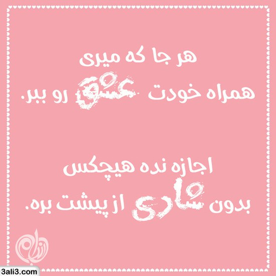 falsafi (5)