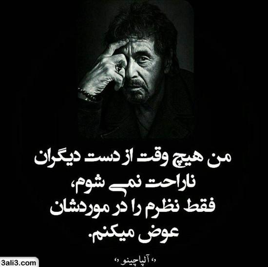 falsafi (7)