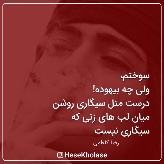 hess (11)
