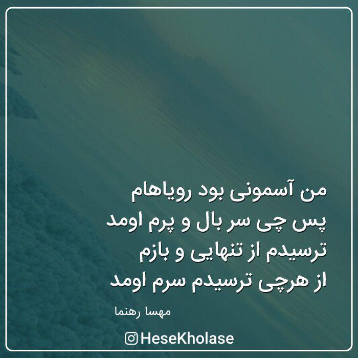 hess (12)