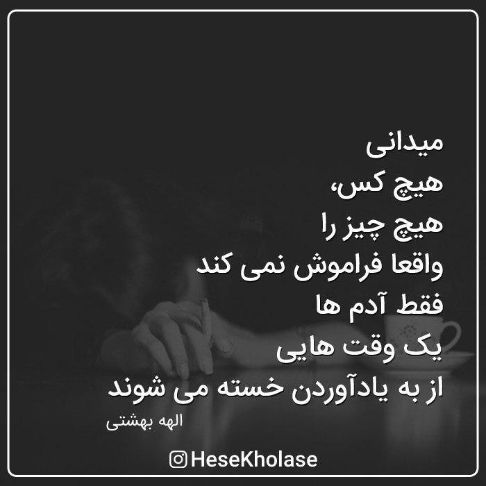 hess (2)