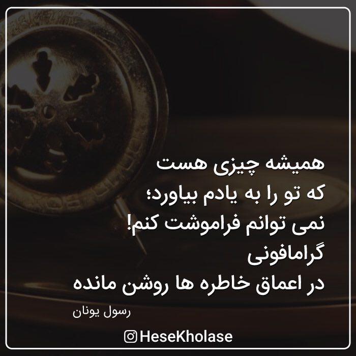 hess (7)