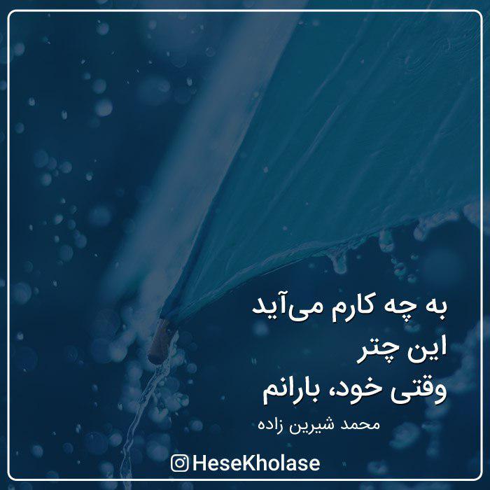 hess (8)