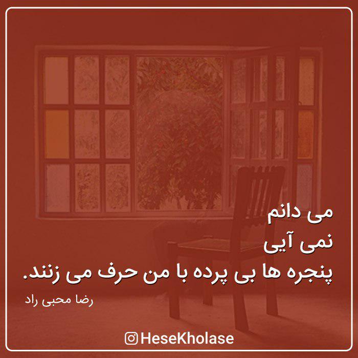 kholase (1)