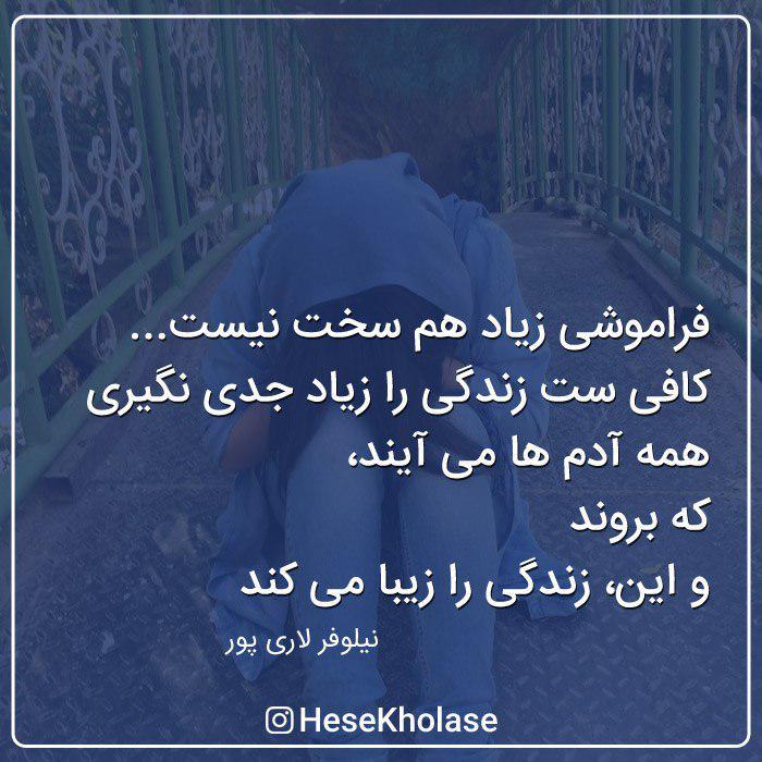 kholase (11)