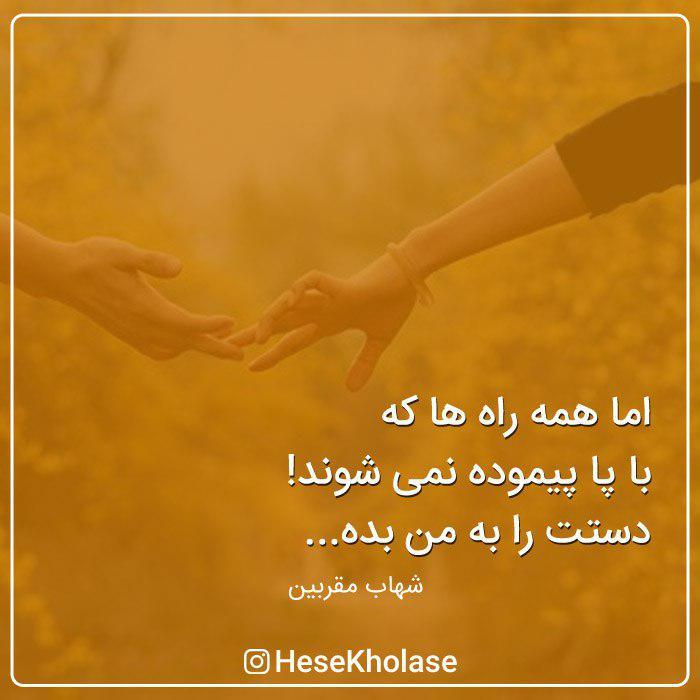 kholase (2)
