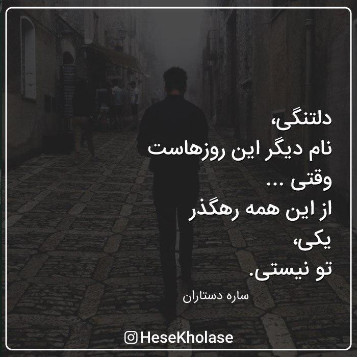 kholase (3)