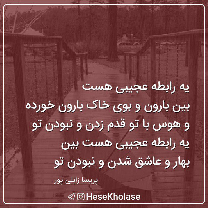 kholase (15)