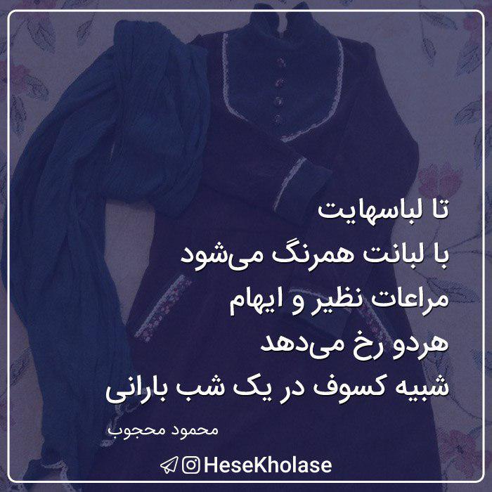 kholase (4)
