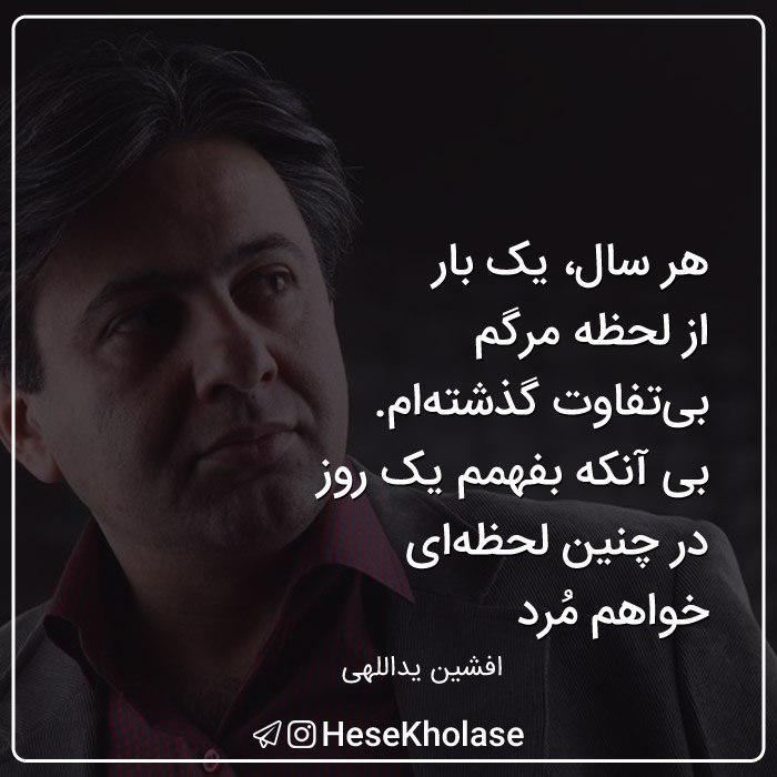 kholase (6)