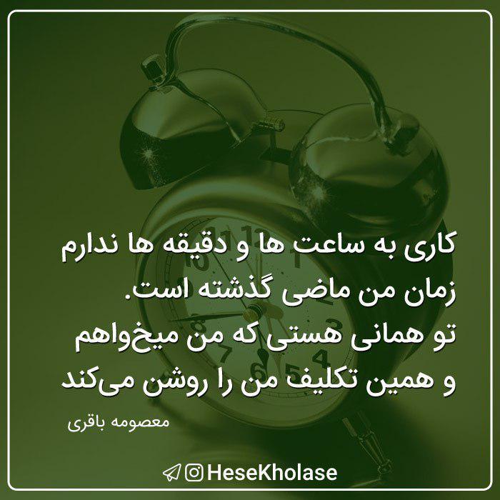 kholase (9)