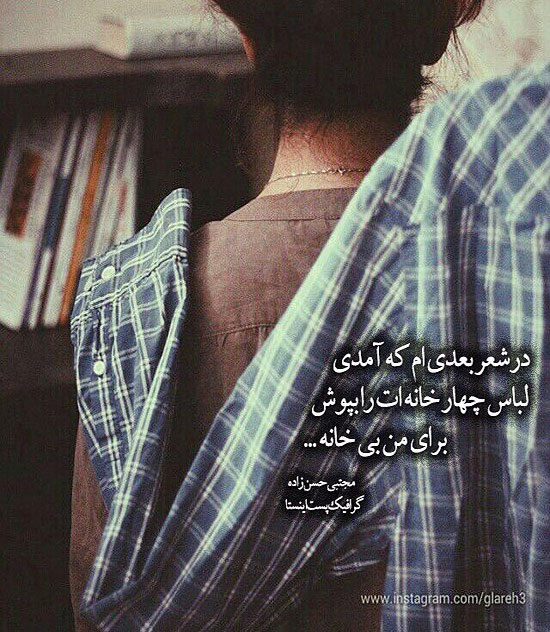 sher (16)