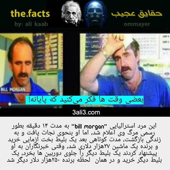 fact (8)