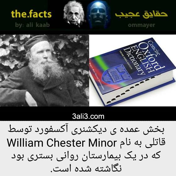 fact-new (6)
